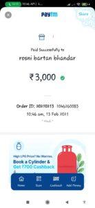 WhatsApp Image 2021-07-16 at 3.20.02 PM (1)
