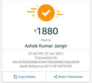 WhatsApp Image 2021-07-16 at 3.20.07 PM (2)